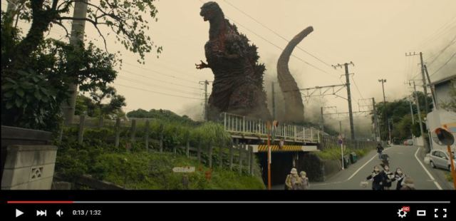 Shin Godzilla trailer released, hits very close to home【Video】
