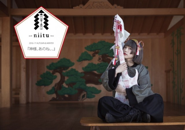 Fashion brand niitu leaves us stunned with Shinto shrine photoshoot
