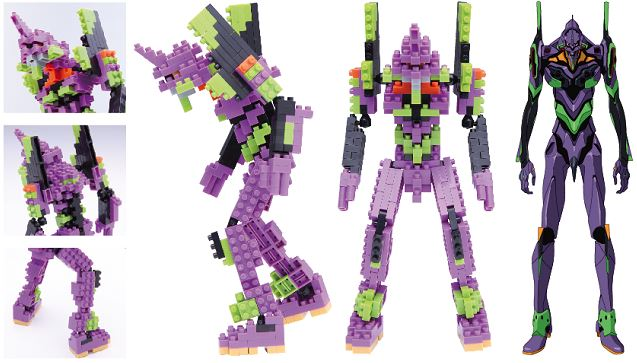 Get your hands on the Nanoblock version of Evangelion Unit-01, coming this month