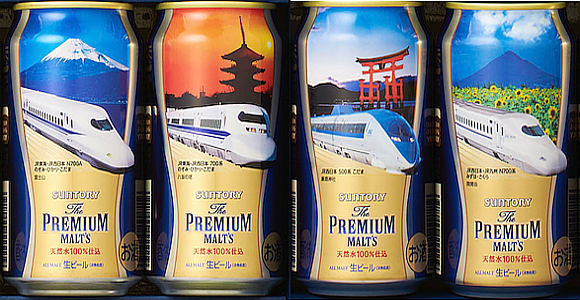 New Suntory beer cans feature 15 different Shinkansen bullet trains and local landscapes