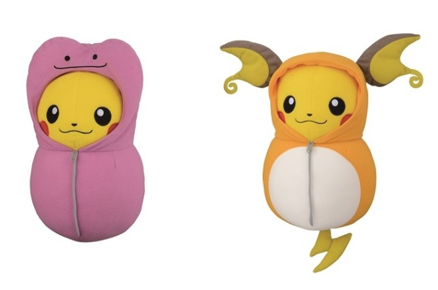 New sleeping bag Pikachu plush toys coming to game centres in Japan this May