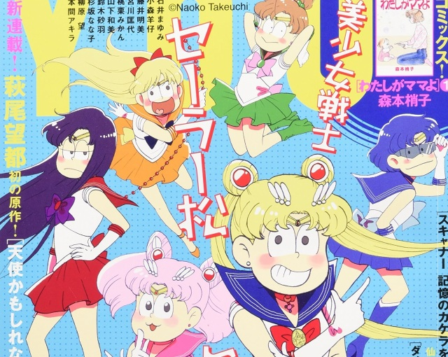 In the name of the NEETs… Osomatsu and brothers have transformed into Sailor Senshi!