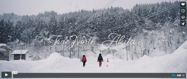 Akita Prefecture is a stunning winter wonderland with the warmest of hearts【Video】
