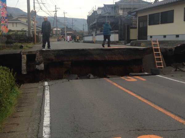 Continuing earthquakes in Kumamoto have moved a GPS observation station nearly one meter