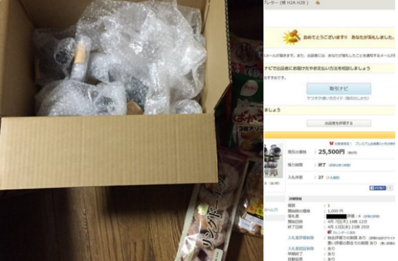 Online seller sends special surprise to Kumamoto earthquake survivor