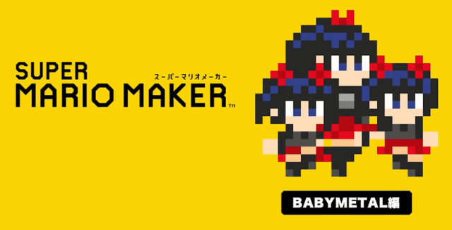 Babymetal becomes the newest alternate character for Nintendo's Super Mario Maker 【Video】