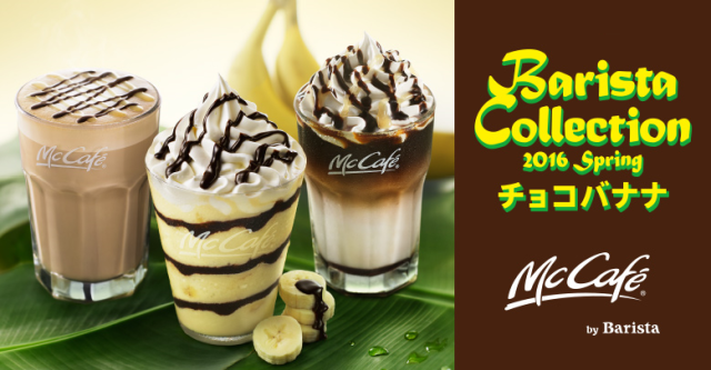Time to go bananas for McDonald's Japan's chocolate banana smoothie and other new treats