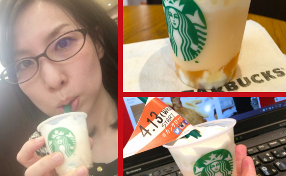 Our Japanese-language reporter falls in love…with Starbucks' new cantaloupe Frappuccino