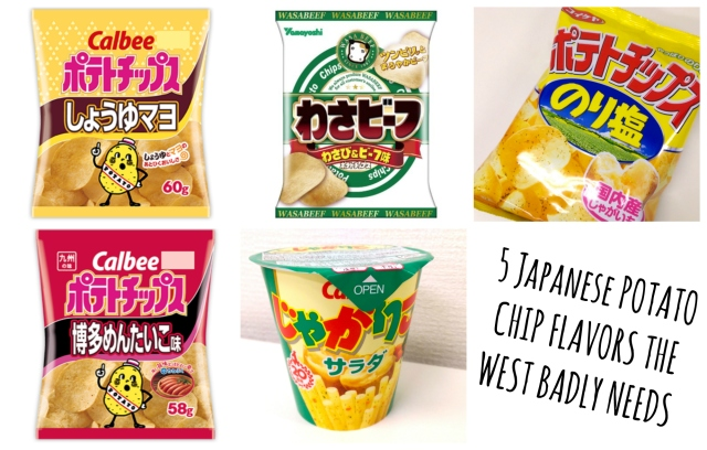 A call to arms: 5 Japanese potato chip flavours the west badly needs