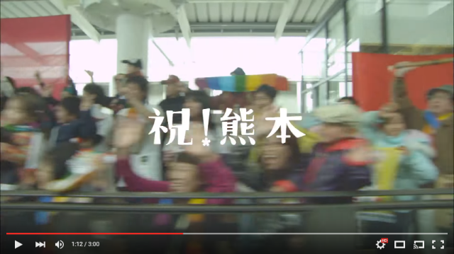 As earthquakes rock the region, Kyushu Shinkansen commercial is more poignant than ever【Video】