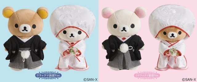Let Rilakkuma and Korilakkuma greet your wedding guests, make your special day too cute to forget