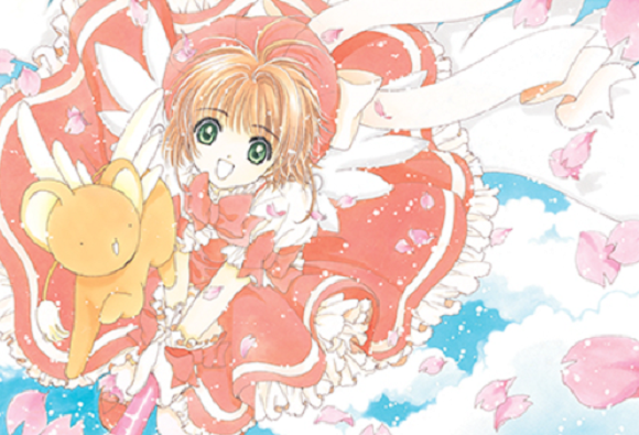 Cardcaptor Sakura's new manga isn't a one-shot side story, but a sequel series set to start soon!