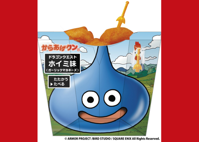 Dragon Quest Heal magic-flavored fried chicken coming to Japan to keep video game fans' HP full