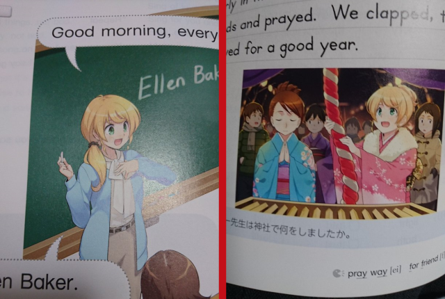 English textbook characters get anime-style makeover to appeal to linguists and otaku alike