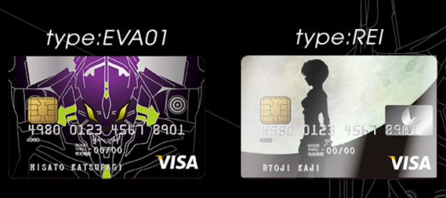 Evangelion credit cards mean you will (not) need to carry cash