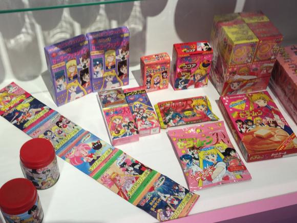 exhibit 14