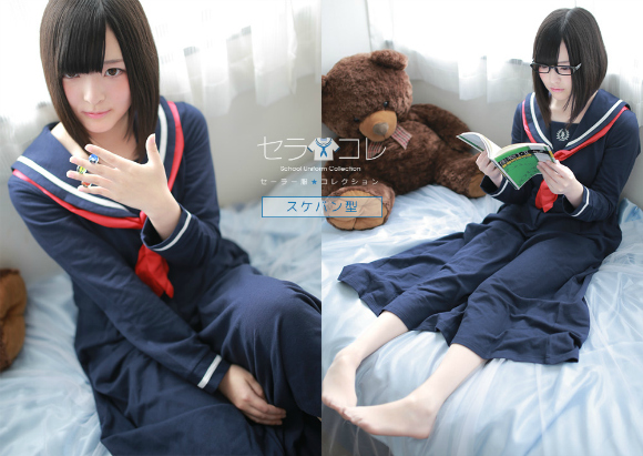 "Japanese retailer releases three cute & comfy high school ""uniforms"" to wear around the house"