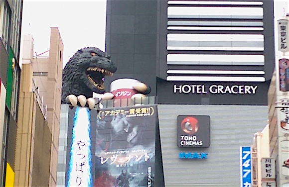 Shinjuku's giant Godzilla statue gets a new addition, reminds us that fresh breath matters
