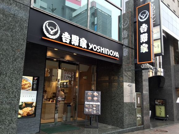 Yoshinoya opens fanciest restaurant yet! Almost as luxurious as a hospital cafeteria