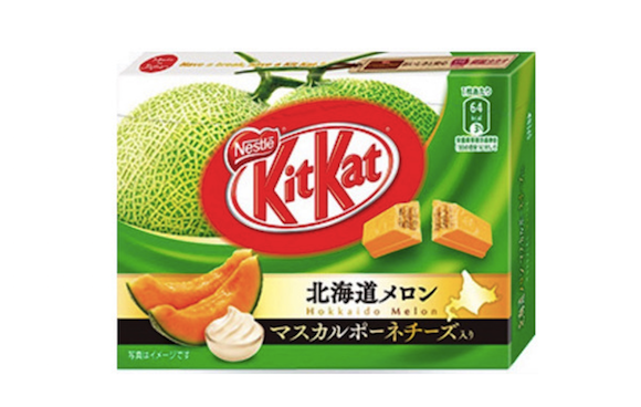 Special melon and cheese-flavored Kit Kat now available, but only at selected airports!