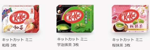 KitKat 2