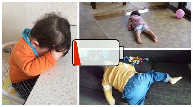 18 Japanese kids who are completely done with today【Pics】