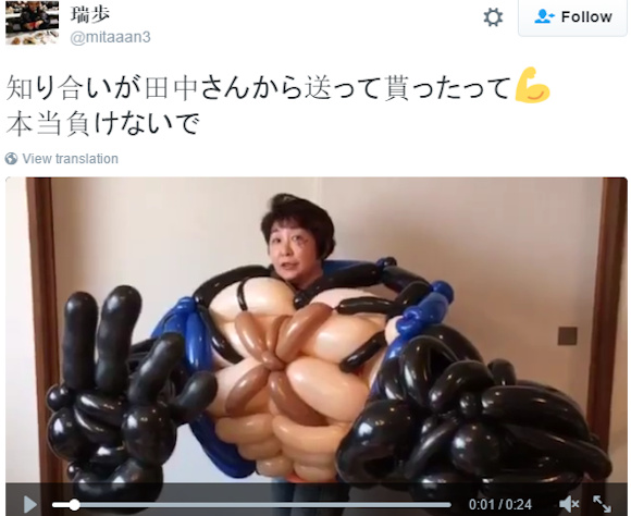 Stay strong, Kumamoto! Luffy and his voice actress are cheering for you!【Video】