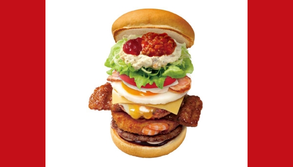 Lotteria's massive Burger with Everything on It dares Japan to ignore/finish it