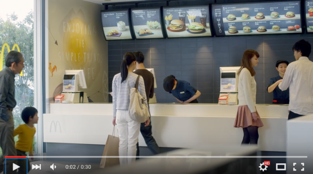Blink and you'll miss what riled racists in this Japanese McDonald's ad 【Video】