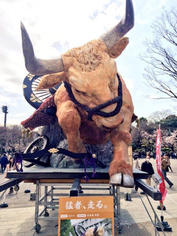 monster shrine bull 01