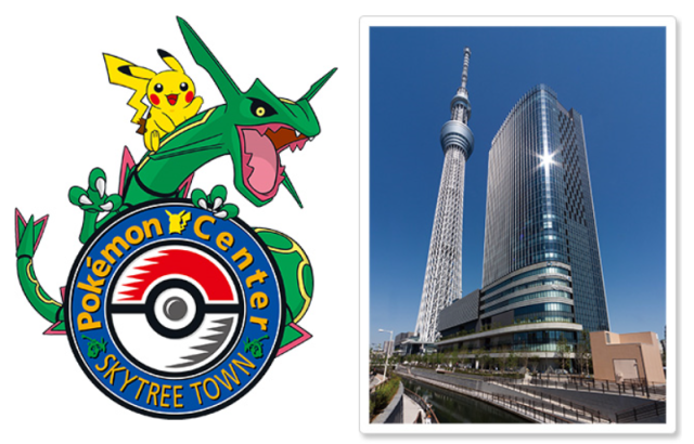 New Pokémon Center megastore set to open at Tokyo Skytree this summer!