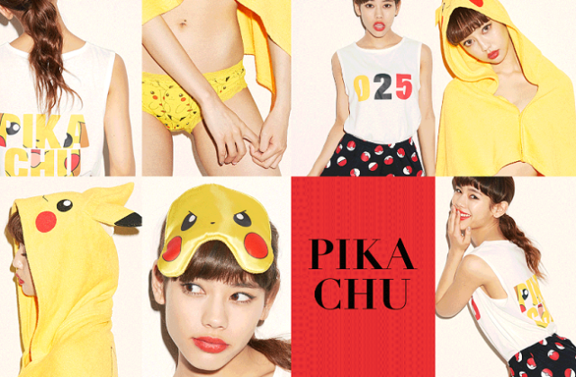 Pikachu panties are part of new collection of Pokémon merchandise for grown-up female fans!