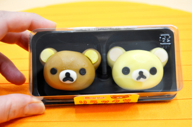 Always-adorable Rilakkuma is now tasty too as new Japanese mochi sweets 【Taste test】