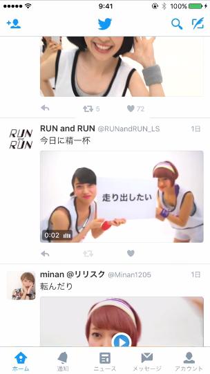run run 4