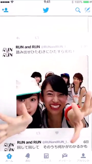 run run 5