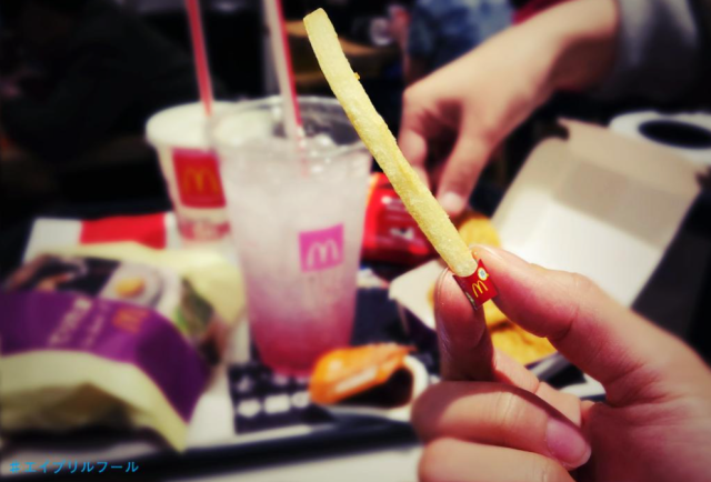"McDonald's Japan gets in on the April Fools' Day fun with ""new menu items"""