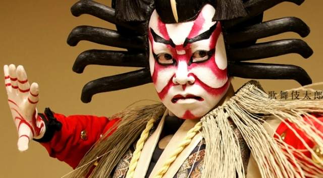 Love kabuki? Now's your chance to take the stage as an actor — if you have the cash