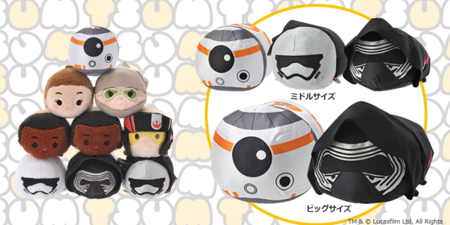 Star Wars Tsum Tsum line expands to include adorably chubby Force Awakens plushies 【Photos】
