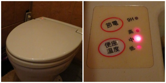 toiletseat