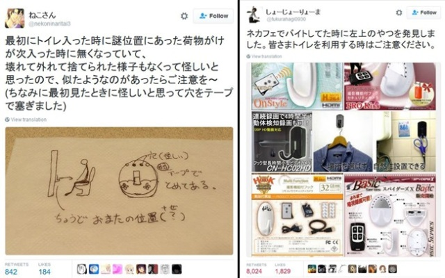 Alarming tweet about hidden camera coat hooks in Japanese restrooms sparks anger online