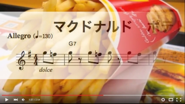 Japanese Twitter user transcribes McDonald's distinctive deep fryer chime to sheet music