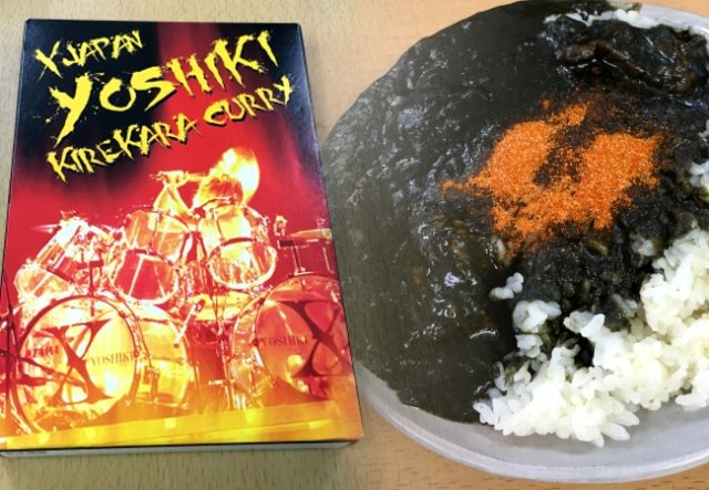 Curry-nai! Legendary X Japan story births new line of instant curry