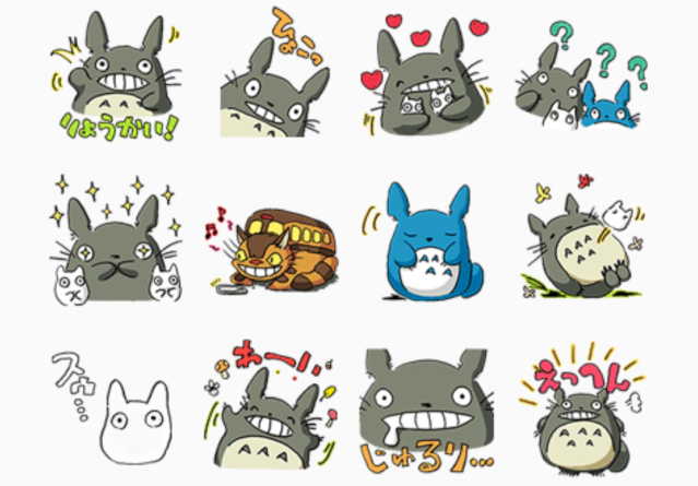 Enhance your texting with new Line stamps featuring Totoro, Catbus, and more!