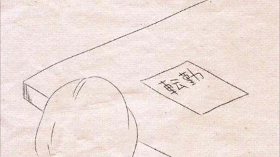tsurigashima 10