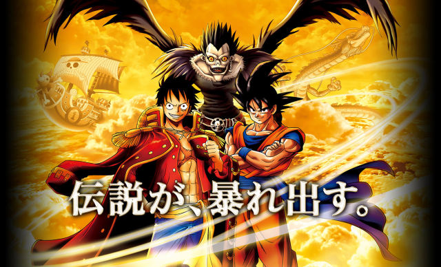 New Dragon Ball, Death Note, and One Piece attractions coming to Universal Studios Japan