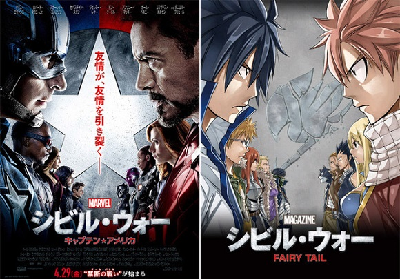 Japanese manga titles get ready for their own civil wars ahead of new Captain America movie