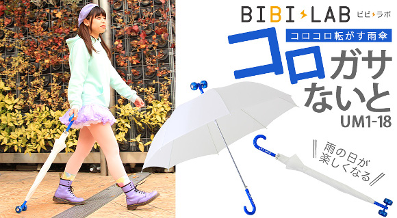 """New """"rolling"""" umbrella with wheels lets you take it for a stroll on rainy days"""
