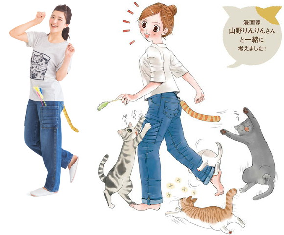 Cute cat jeans designed by Japanese manga artist will have kittens jumping all over you