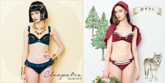 New lingerie collections feature fairy tale characters and real-life historical heroines