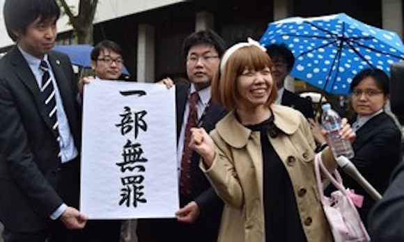 Controversial artist Rokudenashiko found guilty on obscenity charge